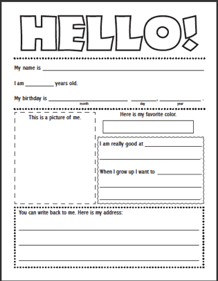 Free Secret Santa Questionnaire Form | Search Results | Calendar 2015